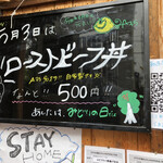 あぷちゃ 2号店