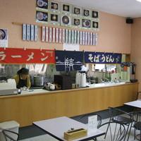 つけもの茶屋 - きれいな店内で美味しいお食事をどうぞ。