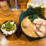 横浜家系ラーメン 町田商店 -
