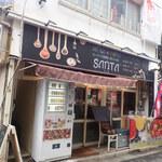 SANTA - 宮町の横丁ミャ