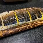 かつ庵 - 炙り鯖棒鮨 竹包み