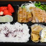 ゆう和 - 料理写真:庄内豚ロース肉のステーキ弁当