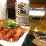 麺屋 Rock - 爆量キムチ
