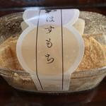 御菓子司 大黒屋丹治 -