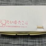 Hopu - たこ焼き 6個、330円