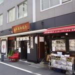 12988224 - 浜松町駅北口から最初の路地を北に入ったところ