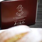Michele - ロールケーキ、パッケージ