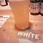 グリーンバッド - おいしいホワイトビール