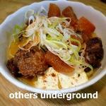 磯坊主 - 絶品 牛すじ豆腐