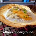 磯坊主 - 大粒牡蠣の味噌貝焼き