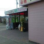 ピネキ - お店
