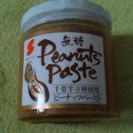 ピネキ - 無糖ペースト