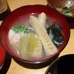 Shunsouyahiro - 蛤と筍の煮物椀