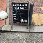 Miga - 看板