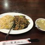 味雅 - 椎茸チャーハン