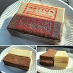 グランビィラジュ おおむら菓子舗 - 料理写真:カッツァ チーズ チョコ