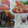 ボッカ デラ ベルタ - 料理写真:お弁当例