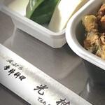 129888733 - かき揚丼