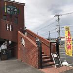 Hakuraitei - 店舗外観