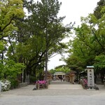 八千代味清 - 近くの中村公園