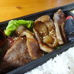 焼肉かまくら本店 - 牛3種盛り弁当