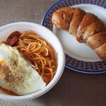 イタリアンバール バルザル - (新型コロナウイルス対応期間テイクアウト)ナポリタン+五穀七福の雑穀入り塩バターパン