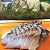 朝日鮨 - 料理写真:名物のしめサバ