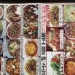 チャイニーズキッチン タンタン - 麺、ごはんもの、ファミリーセットです。