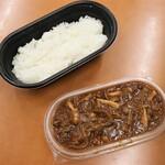 チーズとお肉のお店 サンビーノ - ハッシュドビーフ 500円