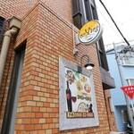 チーズとお肉のお店 サンビーノ -