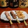 やき鳥 自遊人 - 料理写真:鶏はらみ(塩)銀皮(塩)やげん軟骨(カレー味)