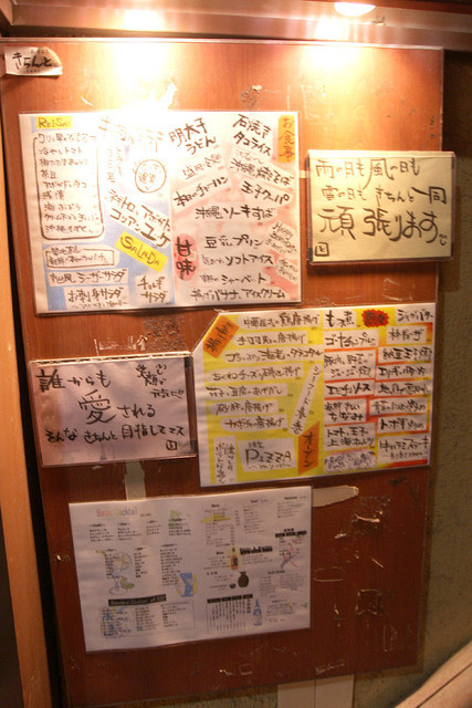 きちんと 料理工房 仙川店(居酒屋)の地図 | ホット …