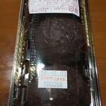 資さんうどん - ぼた餅(3個入)