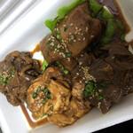 焼肉 清香園 - テイクアウト ホルモン