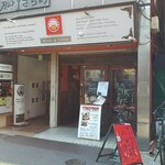 RISE - 阿佐ヶ谷駅南口から徒歩1分