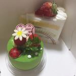 129904319 - ショートケーキとピスタチオのケーキの上セット1000円