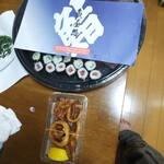 魚屋路 - 料理写真:割引を使い540円安くしてもらった