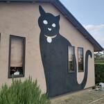 カフェ猫の散歩道 -