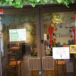イタリア食堂 Ciao!! - 入口