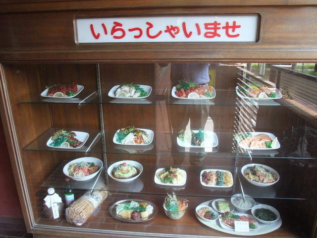 秋田の焼肉店・焼肉 大同門・焼肉 南大門