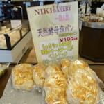 ルイ ジャポネ - 一番人気:天然酵母塩パン