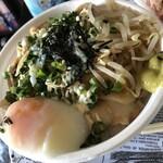 焼肉酒家 波 - ねぎマヨトントロわさび醤油丼+温玉