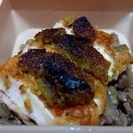 フレンチ 奥村邸 - 鶏モモ肉の香草焼き
