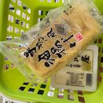 田川屋 - 料理写真:
