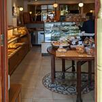 ブーランジェリエ デ ラ リベルテ - Boulangerie de la Liberte