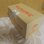 129917396 - 包装用の段ボールボックス