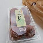 うさぎや菓子舗 -