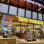 EBISU FOOD HALL -