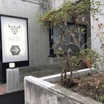 Shiroganekohiten - ステキなエントランス