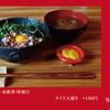 食と和酒の店 暁 - 料理写真: